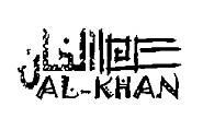 AL KHAN Construction