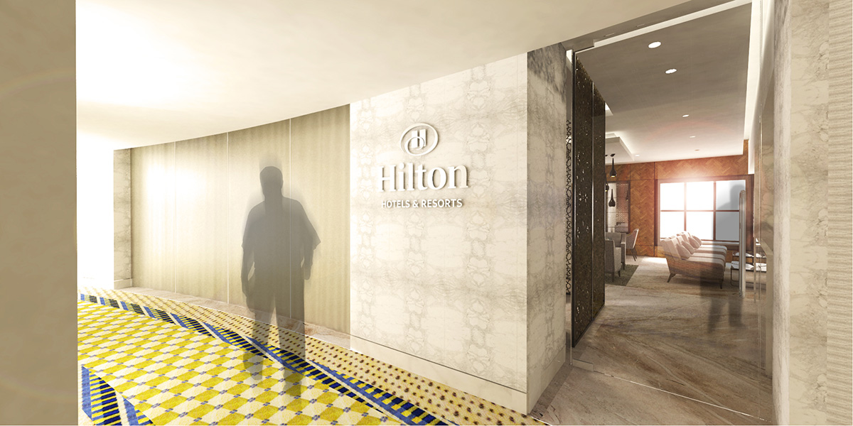 Hilton Executive Lounge Lobby